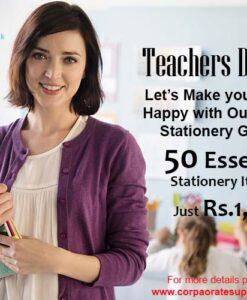 Cost Saving Teacher Deal Box